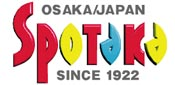 retailers_spotaka.jpg
